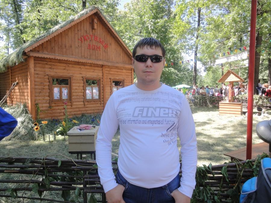 Татарский сайт знакомств в контакте зеленодольск